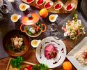 土日祝限定【ディナービュッフェ】前菜からメインまでをご堪能!90分飲み放題付き!