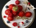 【テイクアウト】クリスマスケーキ シャンティーフレーズ 5号(15cm)