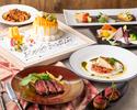 【額縁ホールケーキで祝う】「極黒牛のグリル×真鯛のポワレ×アサリとタコラグーのトマトパスタ」など9品7皿