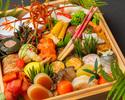 ◆◇2022年 日本料理「木の花」 特製おせち・祝肴のご案内◇◆