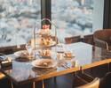 【11月2日〜】WINTER CHOCOLATE AFTERNOON TEA(平日限定・窓側確約)