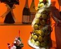 Menu de Noël-par Sens&Saveurs- 30,000円
