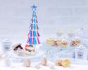 【12月】 ホワイト・クリスマス アフタヌーンティー