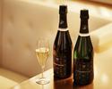【ディナー】HUIT(8 品・ユィット)Wオリジナルシャンパン1杯付