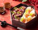 """【テイクアウト】Hotel Chef's Bento """"蟹おこわ&ローストビーフ"""""""