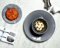 [Lunch] X'mas CINQ (5 items, thunk)