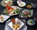【慶祝】顔合わせお祝いのお席に  松阪牛、伊勢海老などの慶祝極上懐石<個室>