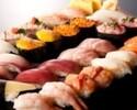 【平日限定★ペアプラン★】高級寿司食べ飲み放題¥10300-