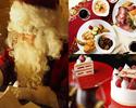 クリスマス プレミアム ビュッフェ 無料 (3歳以下)【ディナー】