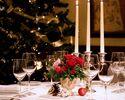 クリスマスガラ限定 ワインペアリング