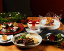 【Lounge Window Confirmed】Only 23rd December❄Festive Dinner ★ 5 Course