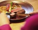 【Xmas2021】前菜、ステーキ、デザートなど全9品 40,000円コース